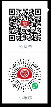 公信.中国公众号